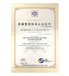 石油化工机电施工总包ISO9001