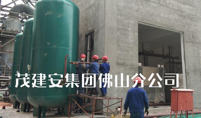 瀚蓝环境股份有限公司空压站管道安装项目
