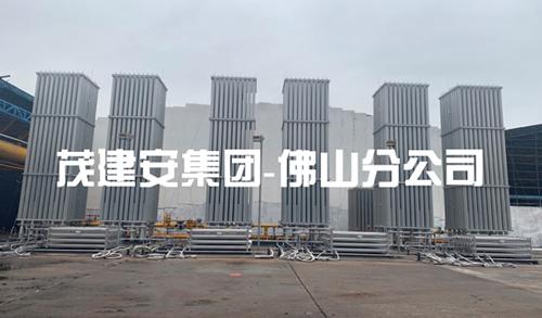 肇庆高要来德利陶瓷厂天然气站项目