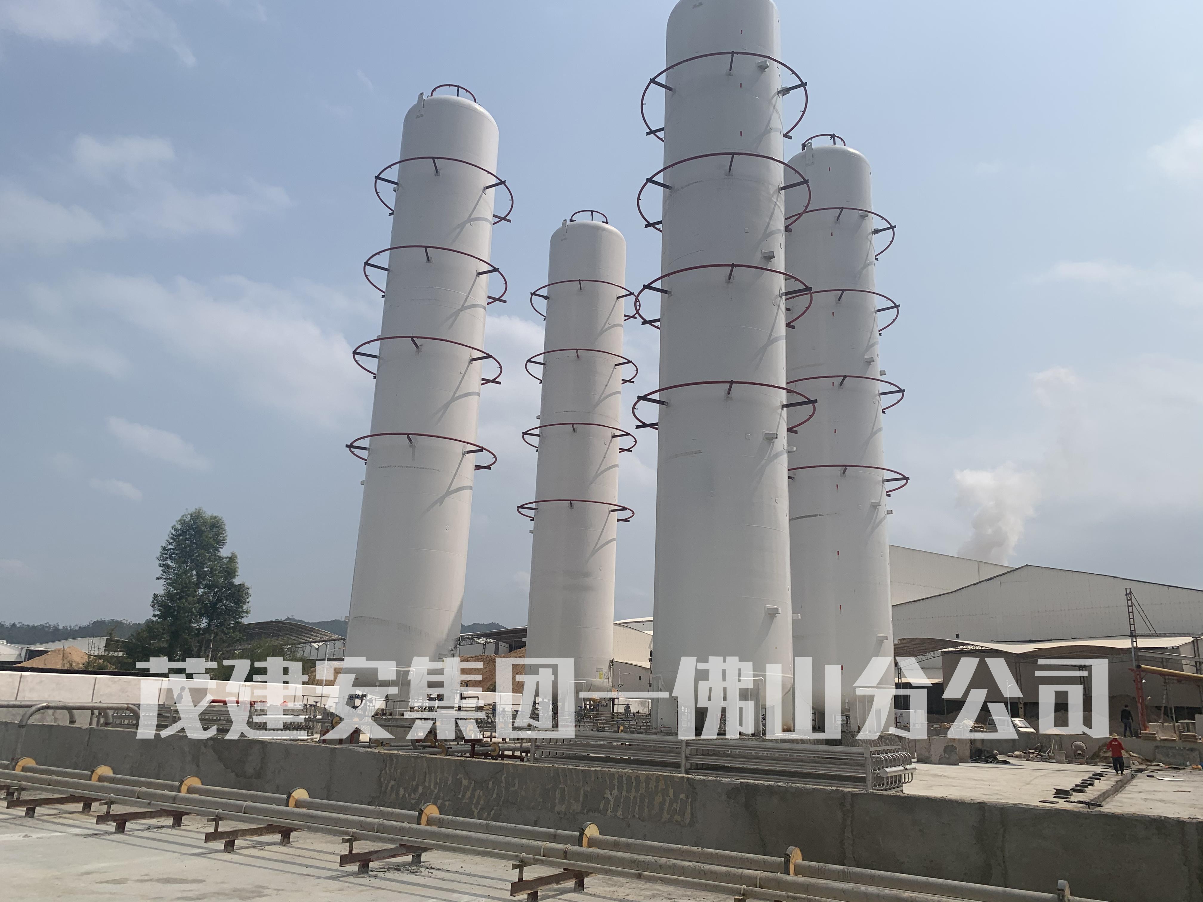 肇庆市璟盛陶瓷有限公司LNG供气站安装项目验收视频