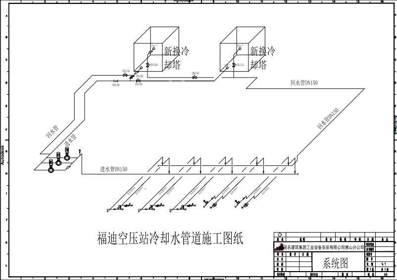 空压站管道施工图纸