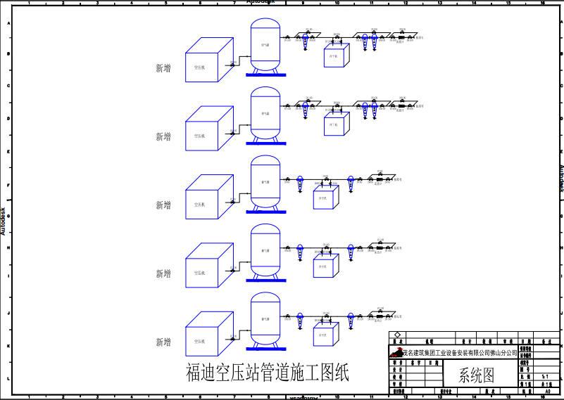 冷却水管施工图纸